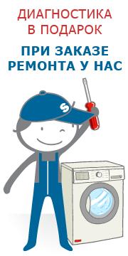 Ремонт электроплит г.барнаул